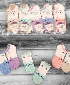 Cicás pamut zoknik – 2 pár/csomag